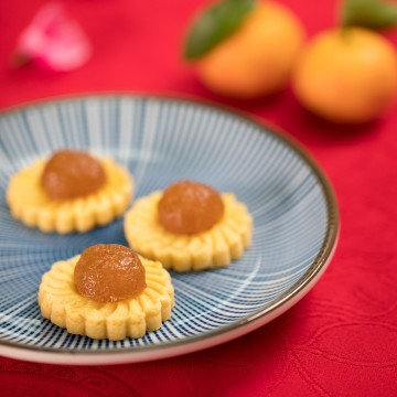 Signature Pineapple Tarts (Open)