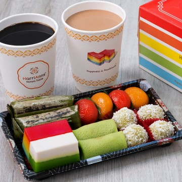 NDP 2020 Kueh Platter                                                   ($15/- with GoSpree e-Coupon)