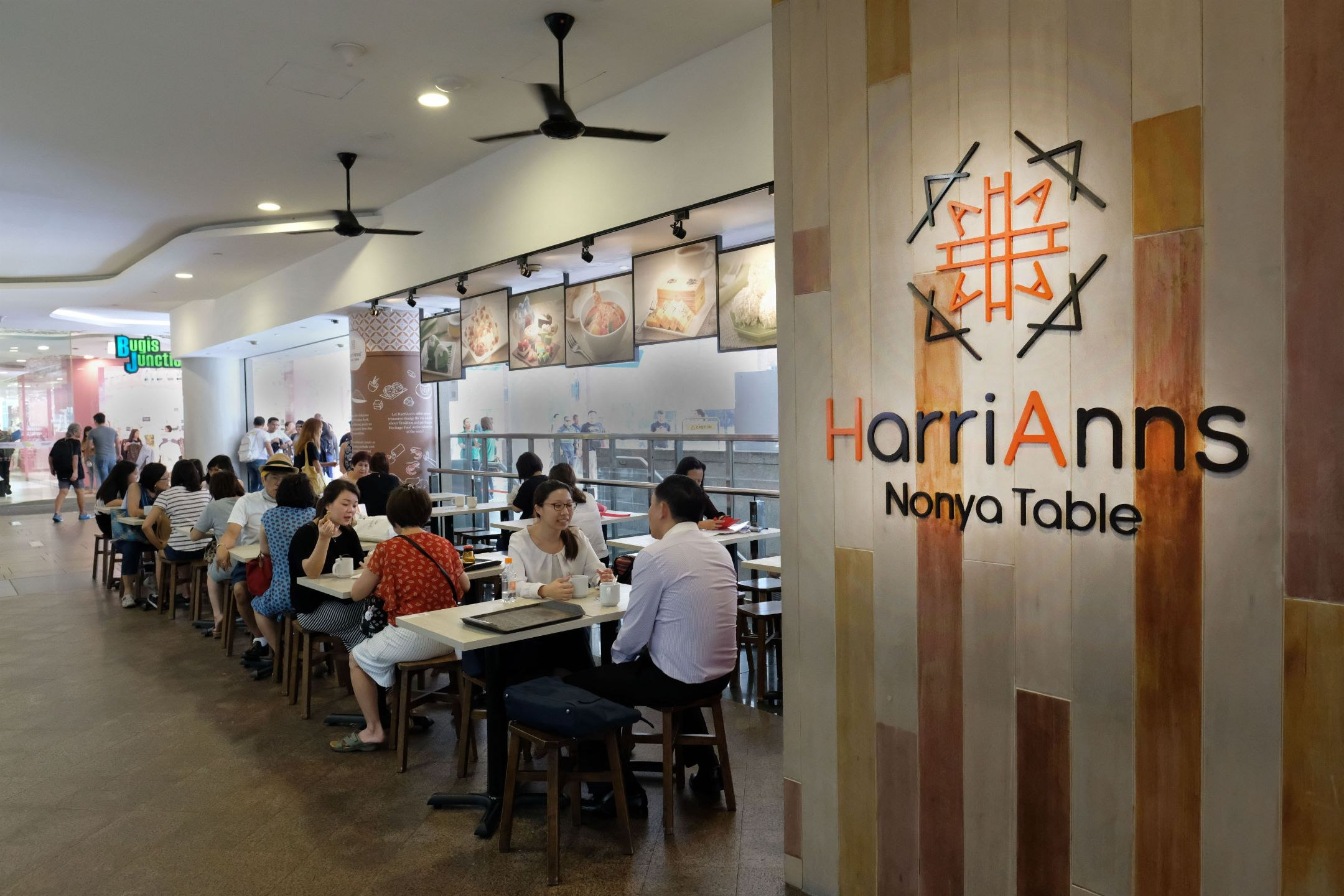 HARRIANNS NONYA TABLE